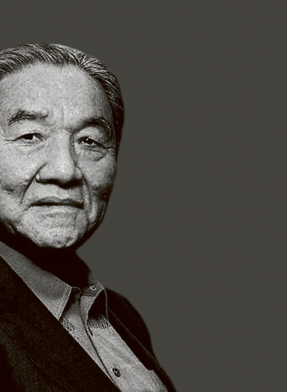 Ikutaro Kakehashi