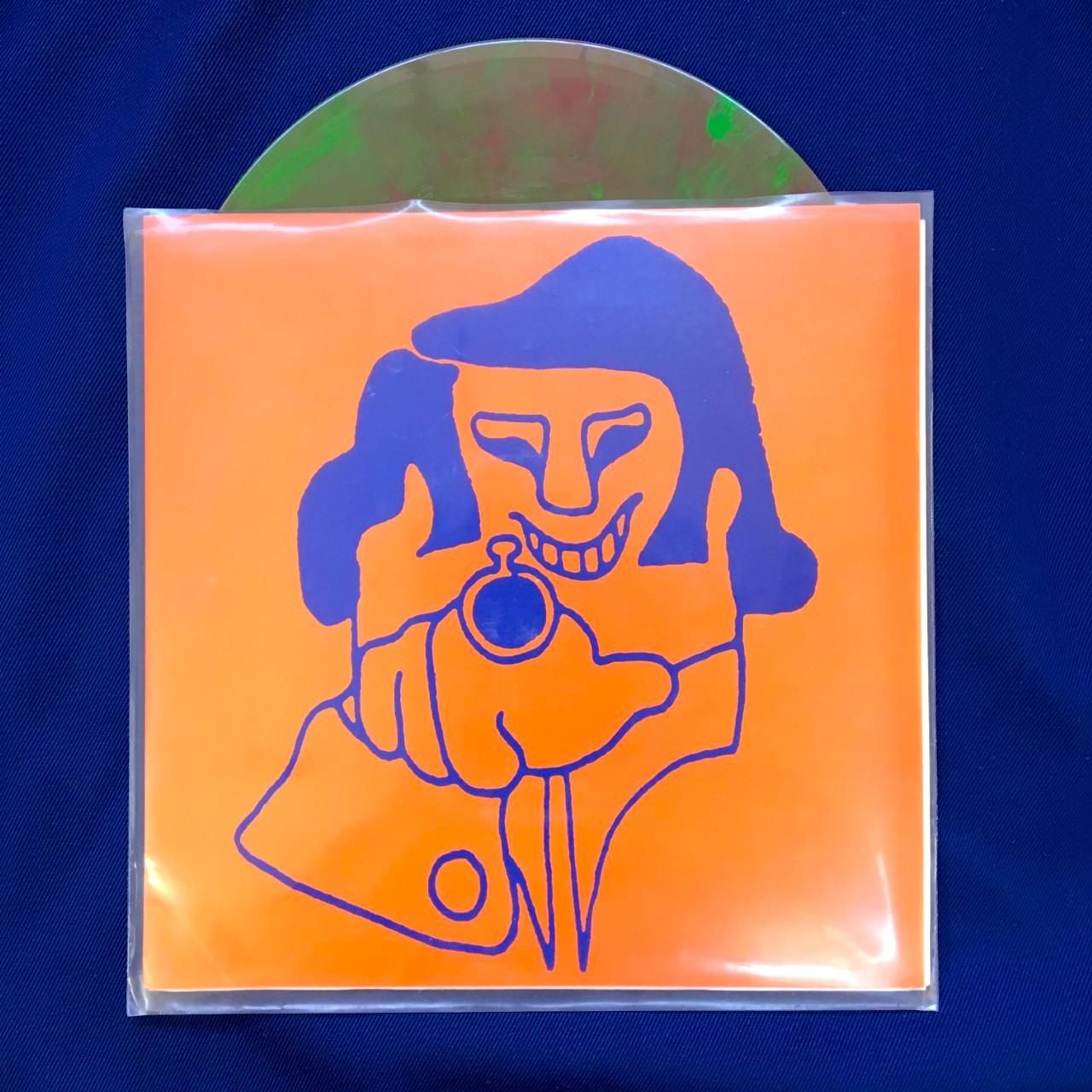 Stereolab, Mispress Gloubiboulga.