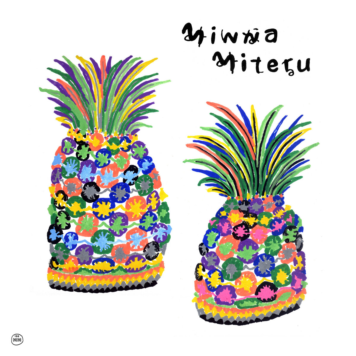 Minna Miteru