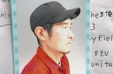 Shinichi Atobe