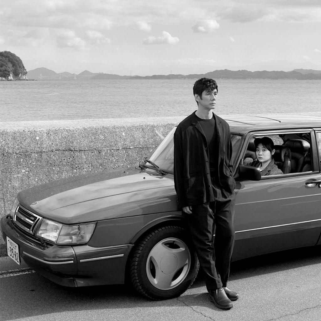 """""""Drive My Car"""" Ryusuke Hamaguchi"""